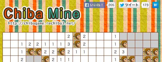 スクリーンショット 2015-04-07 2.56.25